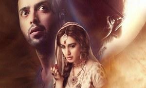 Mah-e-Mir to be screened in India