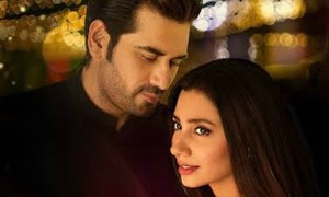 This week's episode of  Bin Roye came as a blessing