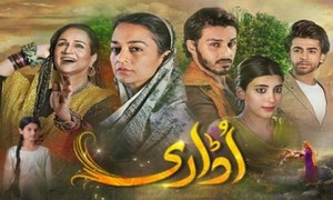 Udaari's finale episode is the most watched on YouTube Pakistan