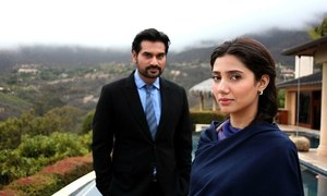In Review: Bin Roye makes our Sundays better