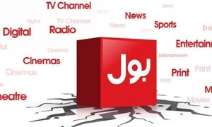 BOL News channel officially launched