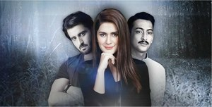 Kubra Khan is the only saving grace in Andaz-e-Sitams trailer