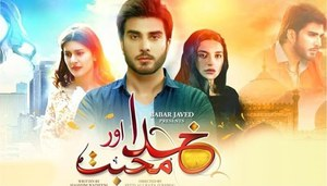 Khuda aur Mohabbat 2 has all the ingredients for a super hit drama