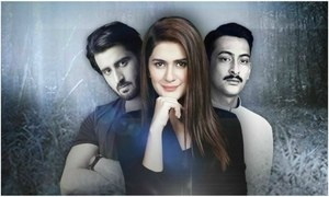 Faris Shafi shines bright in the first episode of Andaz-e-Sitam