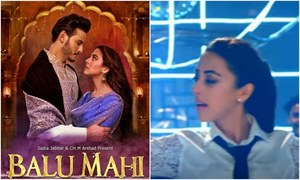 The title track of Balu Mahi will make you want to dance!