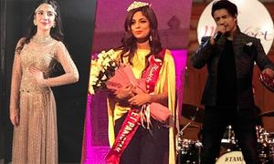 5 Things We Loved About The Miss Veet Pakistan Finale