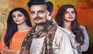 The play Sanam fails to impress