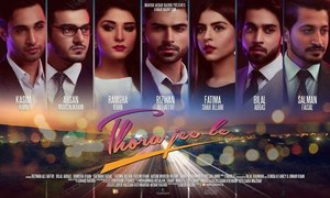 Koyal Maangat from Thora Jee Le is out and here's what we have to say