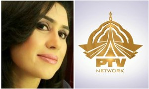 Tanzeela Mazhar from PTV speaks out on being harassed at her workplace