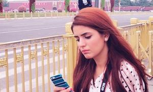 Momina Mustehsan has something to say about her engagement