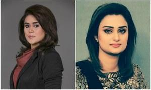 PTV bans Tanzeela Mazhar and Yashfeen Jamal