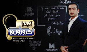 Neo TV presents Pakistan's first business reality show 'Idea Croron Ka'