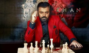 Geo TV's upcoming drama 'Khan' takes inspiration from Imran Khan?