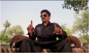 Abrar-ul-Haq's Ferrari will make you want to 'bhangra'
