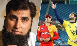 Pakistan Super League 2017 Opening Ceremony and Junaid Jamshed