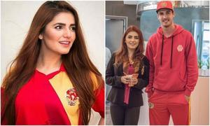 People are angry at Momina and you won't believe why!