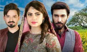 Teaser in review: Wafa Ka Mausam looks promising