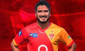 What's wrong with Rumman Raees's celebration?