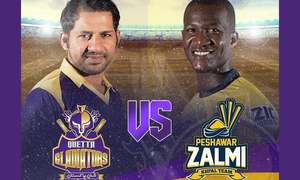 PSL Final Lahore: It's time for the Gladiators!