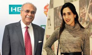 Mira Sethi makes a sweet dedication to her father