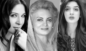 Friends of UN Women Pakistan talk about International Women's Day