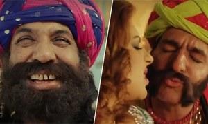 The trailer of 'Geo Sar Utha Kay' reminds us of old Pakistani Cinema!