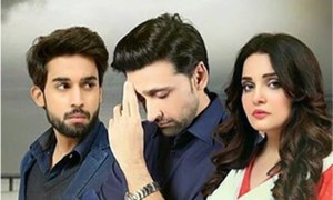 Drama Review: ARY Digital's 'Rasm e Duniya' takes an interesting turn!