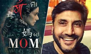 Adnan Siddiqui shares his feelings along with the first look of 'MOM'