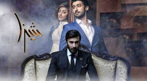 ARY Digital's latest drama 'Shiza' starts to a slow beginning!