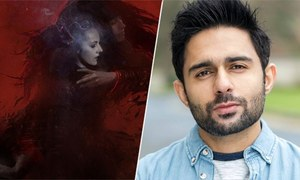 Hamza Firdous's short film 'Radha' makes it to Cannes