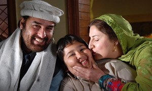Urdu1 to premiere Aitzaz Hasan's  biopic 'Salute' on March 23