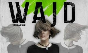 "Hadiqa Kiani to embark on a musical journey with her album ""Wajd"""