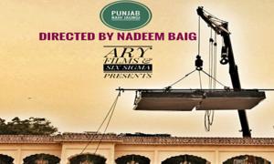 Reasons to look forward for Punjab Nahi Jaungi