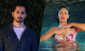 'Mahiya' featuring Mathira and Danish Taimoor is OUT!