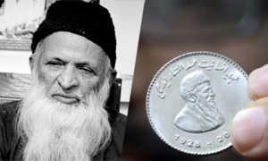 Honoring Edhi SBP reveals coin