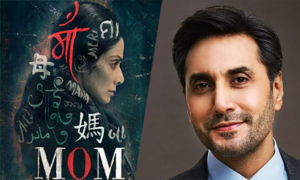 Teaser for 'MOM' will give you goosebumps