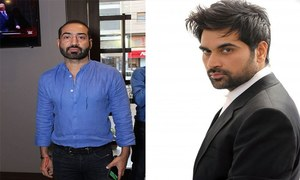 ARY Family Welcomes Humayun Saeed & Nadeem Baig On Board