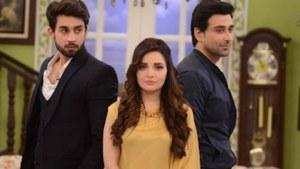 Rasm-e-Dunya Remains Our Thursday Favorite