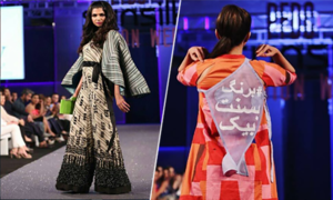 PSFW '17: Day 1