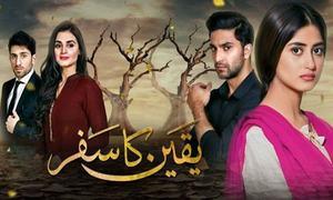 Yakeen Ka Safar Begins With A Promising Start