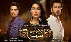 Mohabbat Tumse Nafrat Hai Goes Strong After 3 Episodes