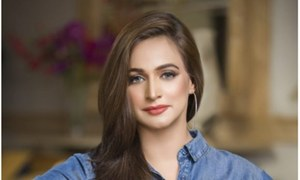Noor Disappointed With Female Celebs At Lux Style Awards