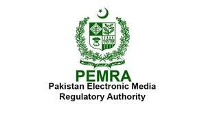 PEMRA Suspends Jalwa TV's License