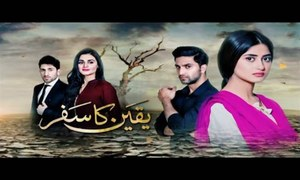 Yakeen Ka Safar Episode 2: The Truth Will Unwind