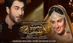 Mohabbat Tumse Nafrat Hai Episode 4 Review: Things Are Spicing Up