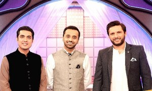 Shan-e-Ramazan On ARY Digital Welcomes Shahid Afridi On Board