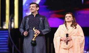 Film Industry Will Soon Be Tax Exempted: Marriyum Aurangzeb