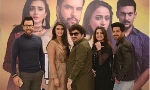 Sun Yaara Is Junaid Khan's Best Play Till Date