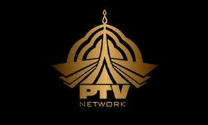 PTV: Losses Reach Rs 2.72 Billion Since Sharif Government