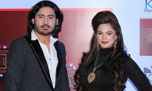 Noor Kicks Husband Out From Event